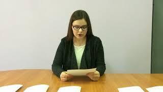 Хисамова Любовь Северо Енисейский сош2