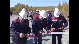 В Северо Енисейске запустили новый плавучий золотодобывающий завод и открыли бассейн1