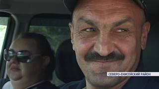 4 Северо Енисейский часть 1  ремонт трассы СЮЖЕТ