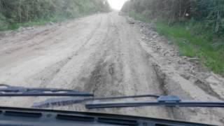 Автодорога на Северо-Енисейск, Еруду