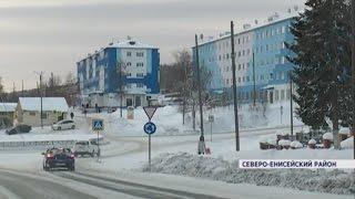 Виктор Толоконский с рабочим визитом посетил поселок Северо-Енисейский (Новости 05.12.16)