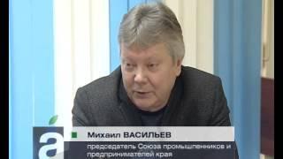 """Афонтово: Продажа """"Полюс Золота"""" Михаилом Прохоровым"""