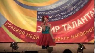 """А. Трескова """"Клоун"""". Исполнитель Иванова Елизавета"""
