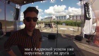 """""""Гуляй, Вася"""" бэнд. п. Еруда - День Металлурга"""