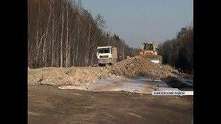 Капитальные работы на трассе Епишино - Северо-Енисейский завершат к концу ноября