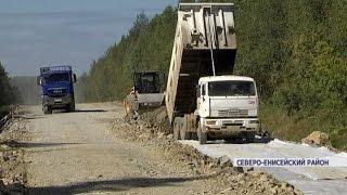 Масштабный ремонт на трассе Епишино - Северо-Енисейский близится к завершению