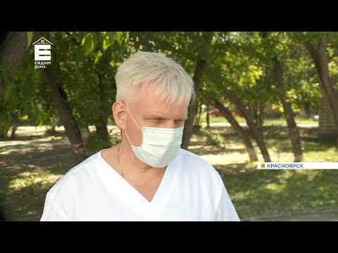 Главврач краевой больницы рассказал о ситуации в Северо-Енисейске. Коротко