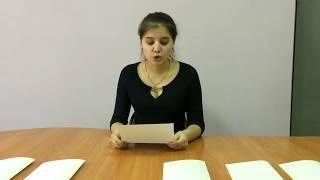 Лепилина Юлия Северо Енисейский сош2