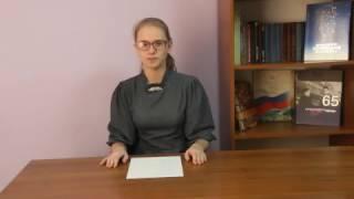 Ангелина Кулявцева Североенисейский район
