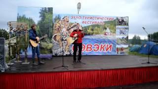 Камикадзе
