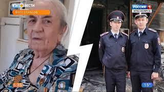 В Северо-Енисейском районе полицейские спасли пенсионерку из горящего дома