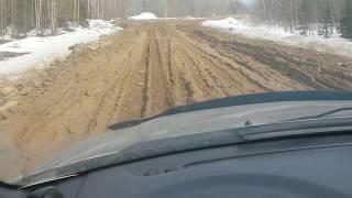 Дорога в Северо- Енисейск - 1