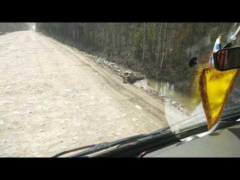 Дорога в северо Енисейск
