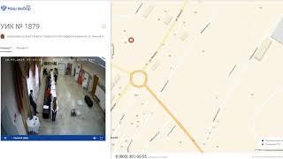 массовые вбросы Красноярский край, пос.Северо-Енисейский