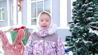 Северо Енисейский поздравление от татар