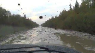 Дорога Северо-Енисейск - Епишино 2015 год