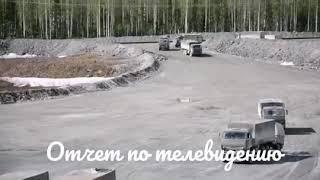 СЕВЕРО-ЕНИСЕЙСКИЙ РАЙОН . ПОС. ЕРУДА.