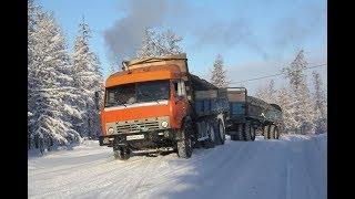 СЕВЕРНЫЙ ПУТЬ  ДОРОГИ СЕВЕРА   Дорога Северо Енисейск