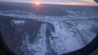 Северо Енисейск с высоты