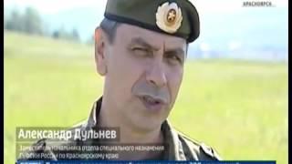 Территория закона: выпуск 4 (Россия-24. Красноярск)